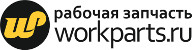 workparts